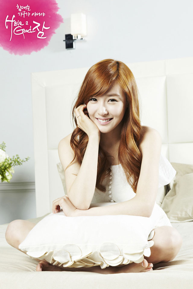 Girls Generation Tiffany Ace Bed