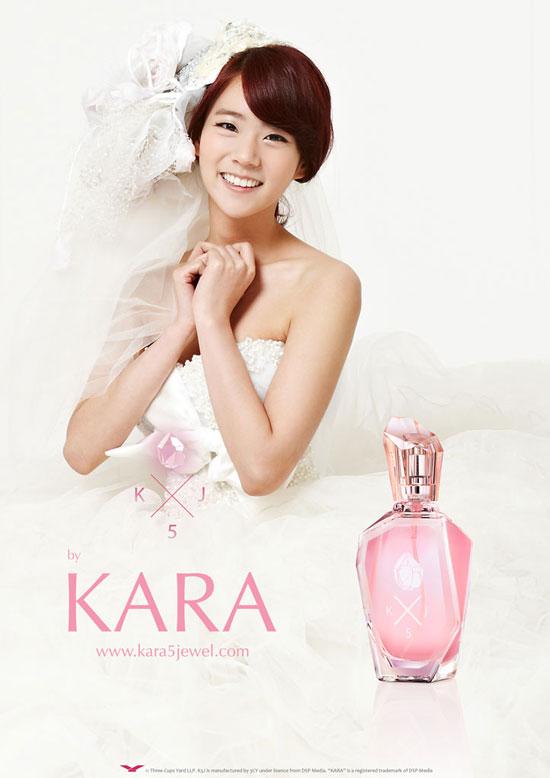 Kara 5 Jewel Seungyeon
