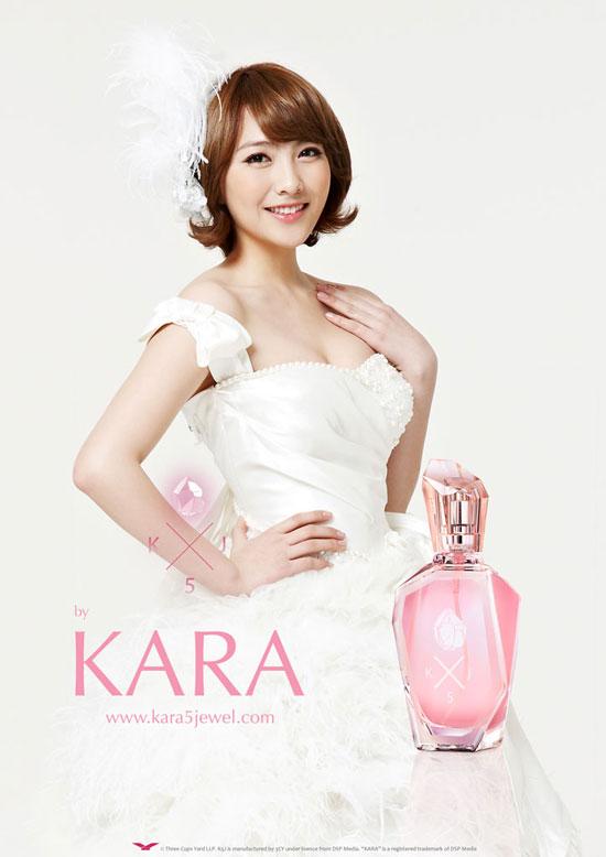 Kara 5 Jewel Jiyoung