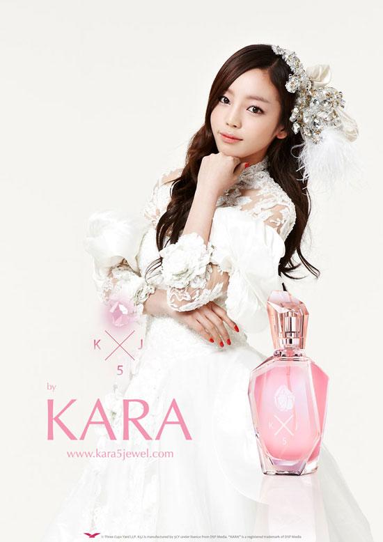 Kara 5 Jewel Hara