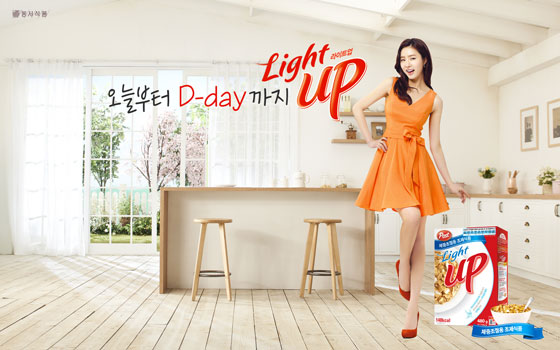 Shin Se Kyung Post Cereal