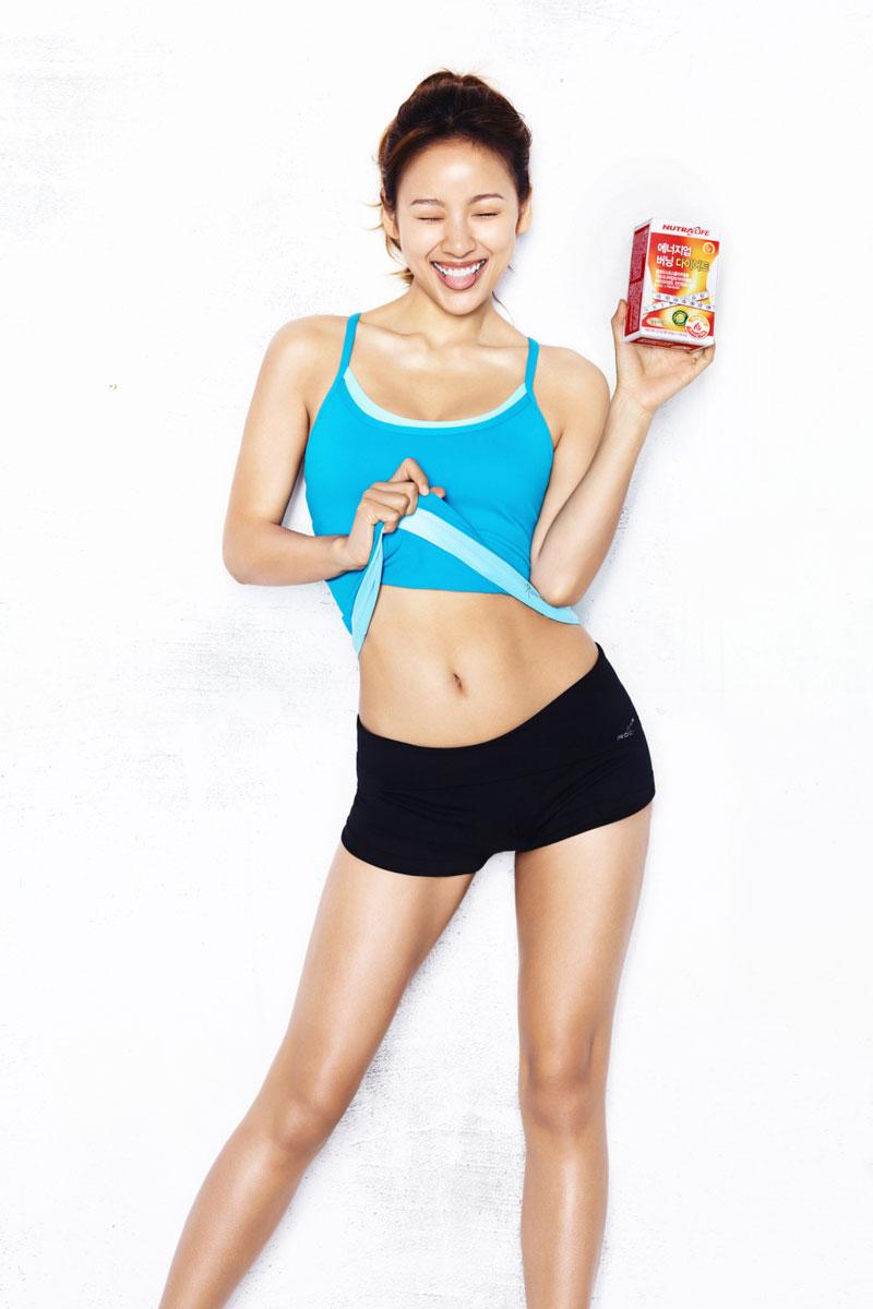 Lee Hyori Nutra Life Korea