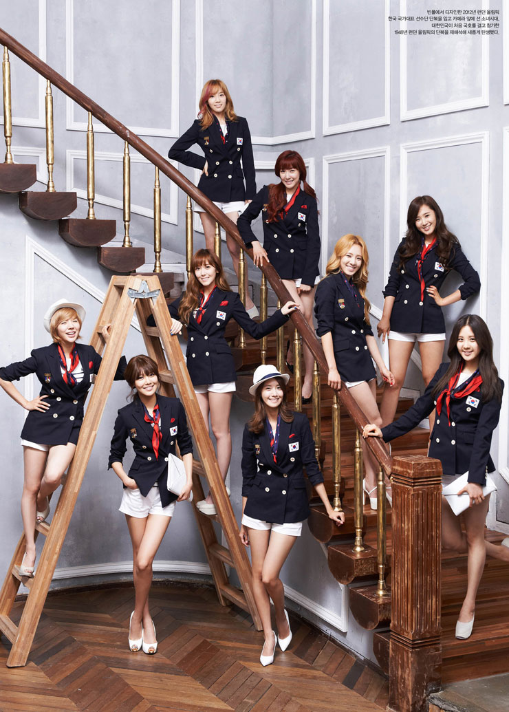 Girls Generation High Cut Bean Pole