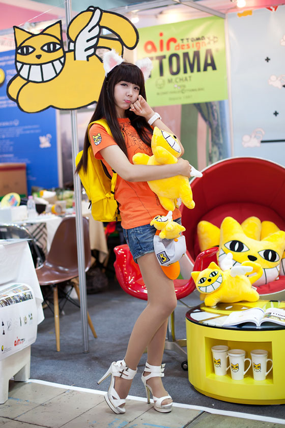 Kim Ha Eum Seoul Character Licensing Fair