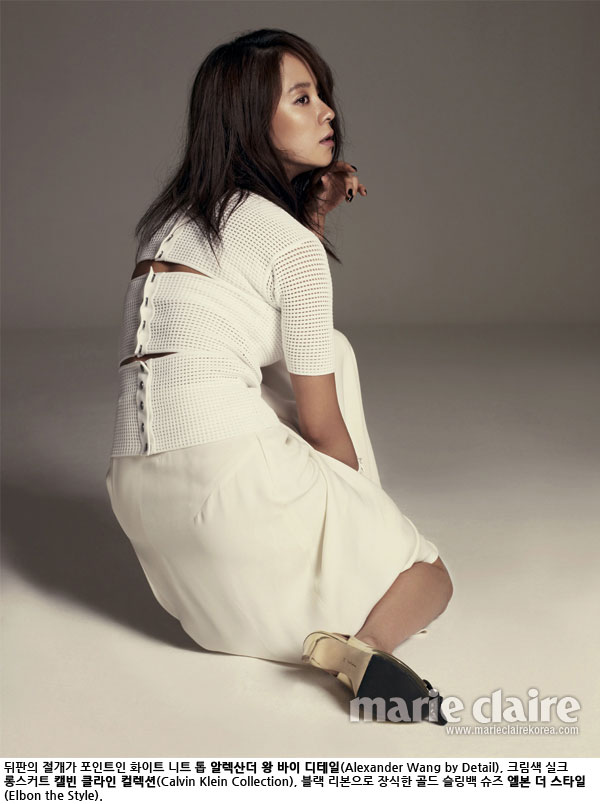 Song Ji Hyo Marie Claire Magazine