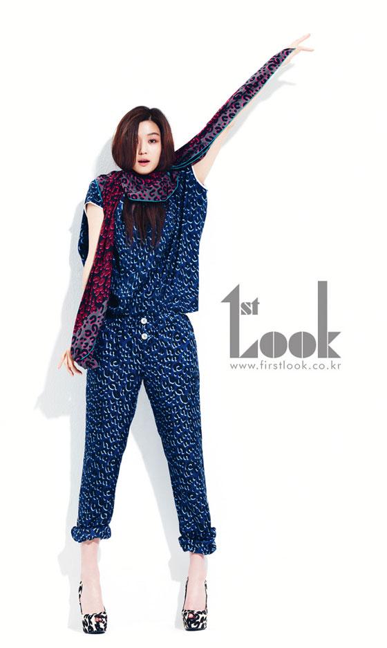 Jeon Ji Hyun 1st Look Magazine