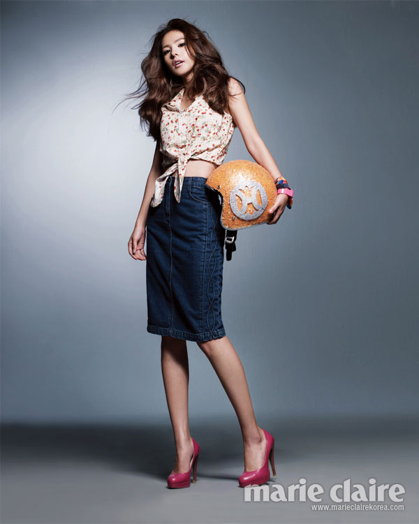 Min Hyo Rin Marie Claire Magazine