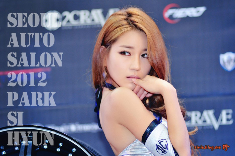 Park Si Hyun Seoul Auto Salon 2012