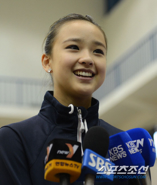 Son Yeon Jae Korean Institute of Sport Science