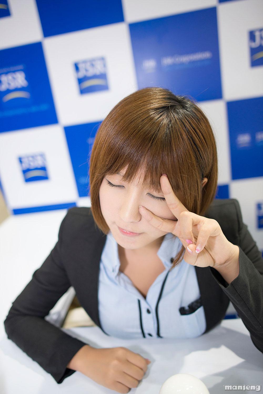 Ryu Ji Hye Korea Electronics Show