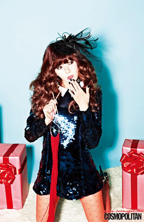 Korean singer Hyuna Cosmopolitan Magazine