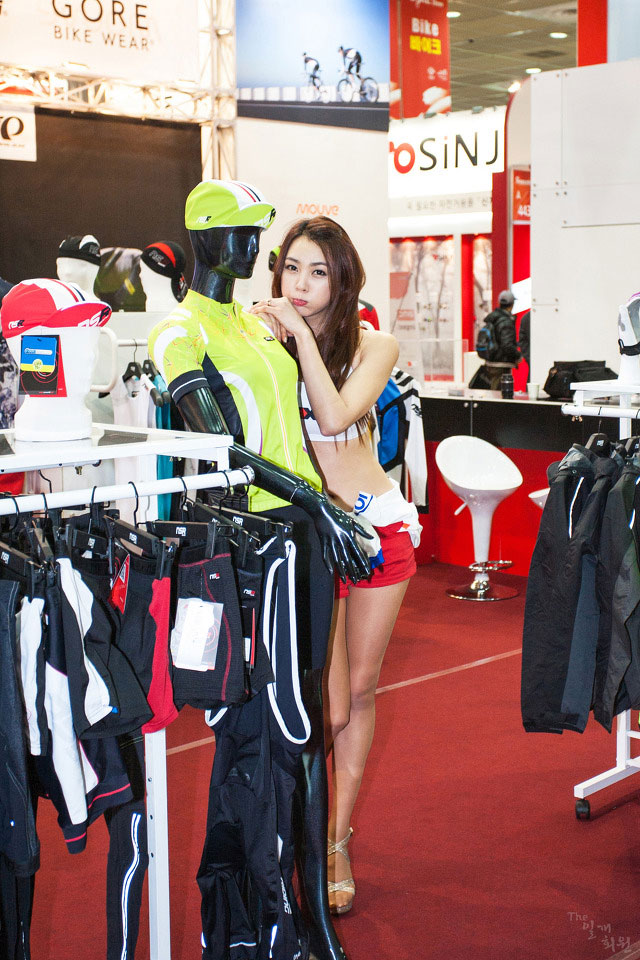 Ju Da Ha  Seoul International Sports Leisure Show