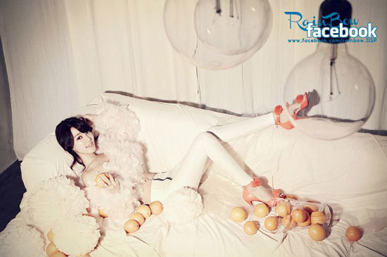 Rainbow Woori Syndrome album concept