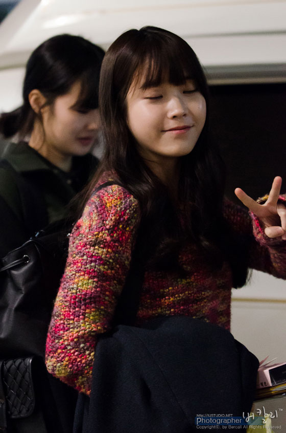 Korean singer IU Gimpo Airport
