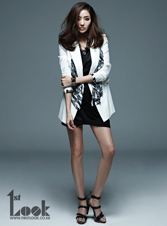 Han Chae Young 1st Look Magazine