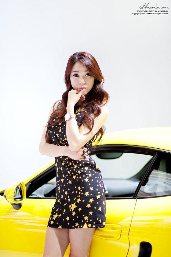 Ju Da Ha Seoul Motor Show 2013