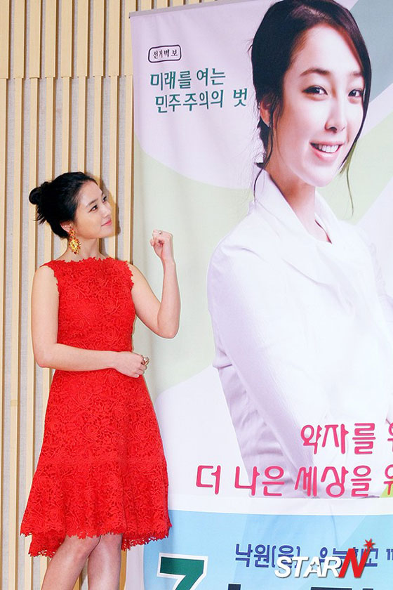 Lee Min Jung All About My Romance