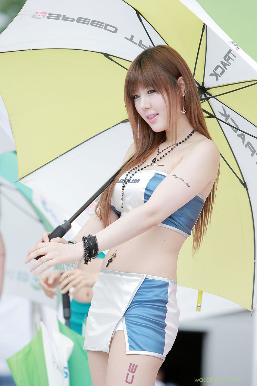 Hwang Mi Hee KSRC 2013