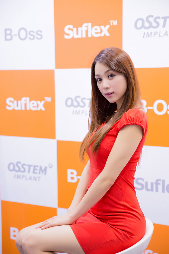 Korean model Ju Da Ha SIDEX 2013