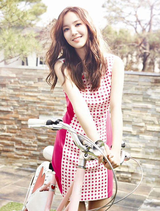 Park Min Young Korean Compagna fashion