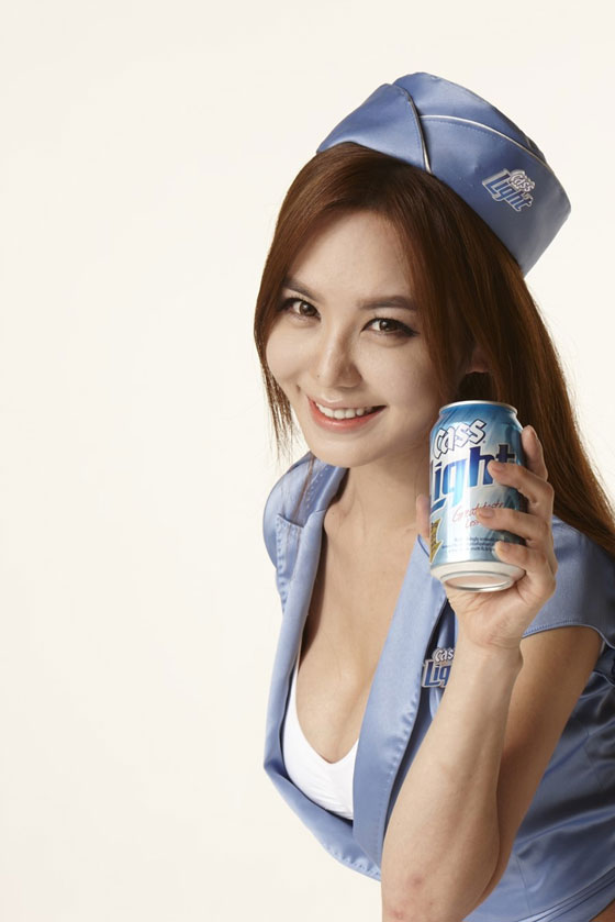 Kang Yebin Cass Light Korea