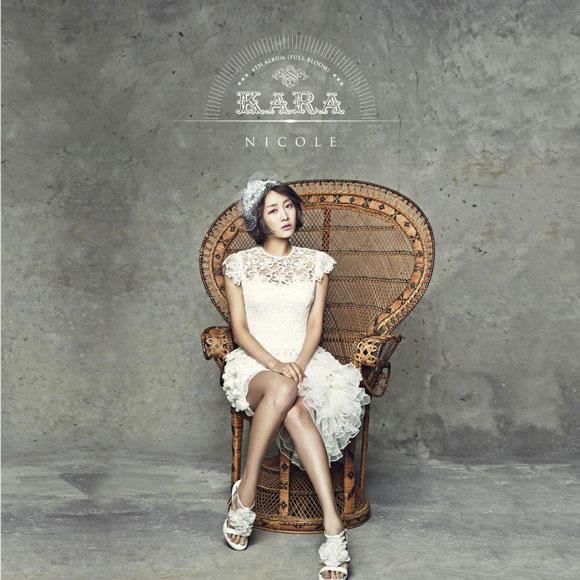 KARA Nicole Korean Full Bloom album