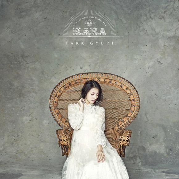KARA Gyuri Korean Full Bloom album