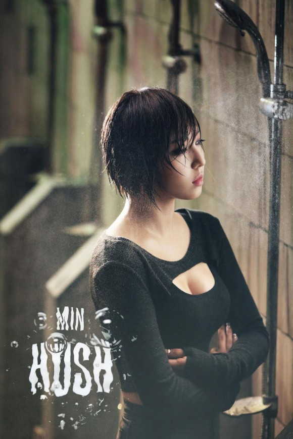 Miss A Min Hush Korean album