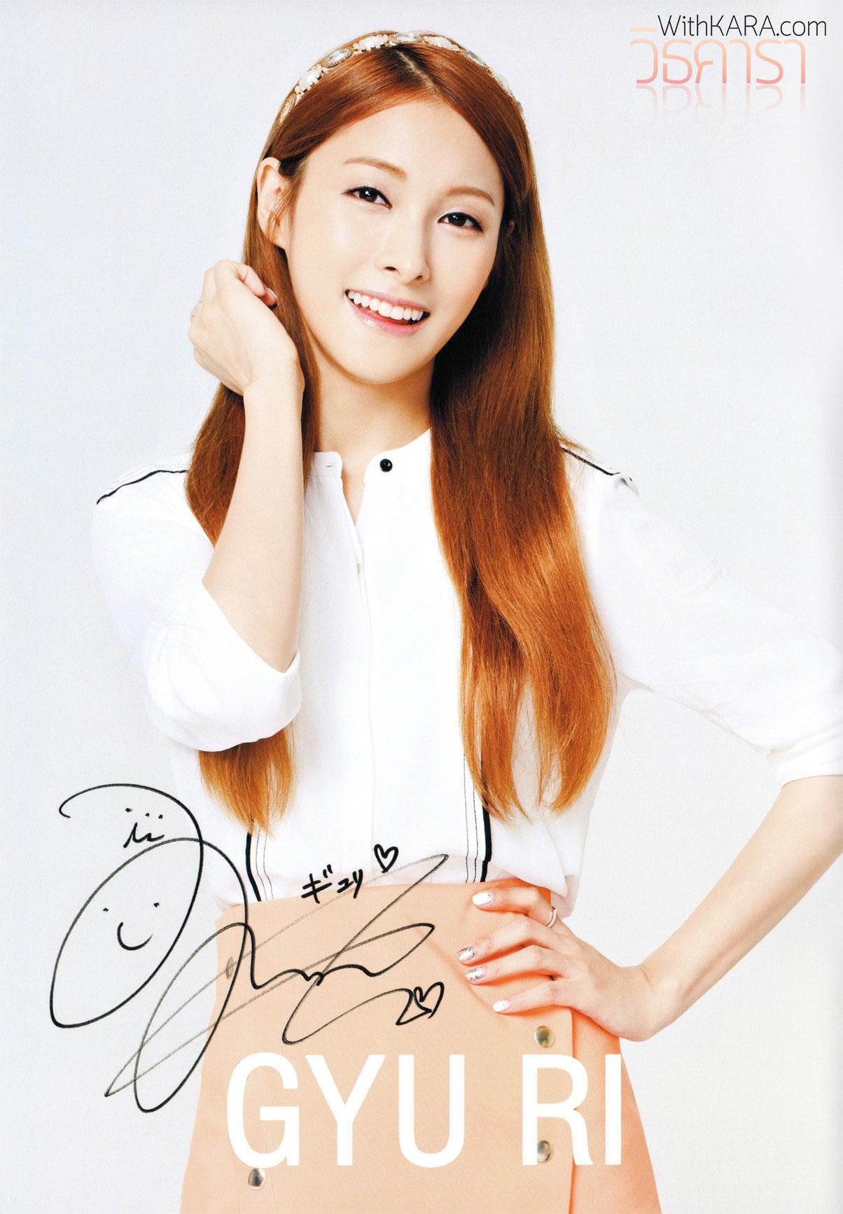 KARA Gyuri 3rd Japan Tour Photobook