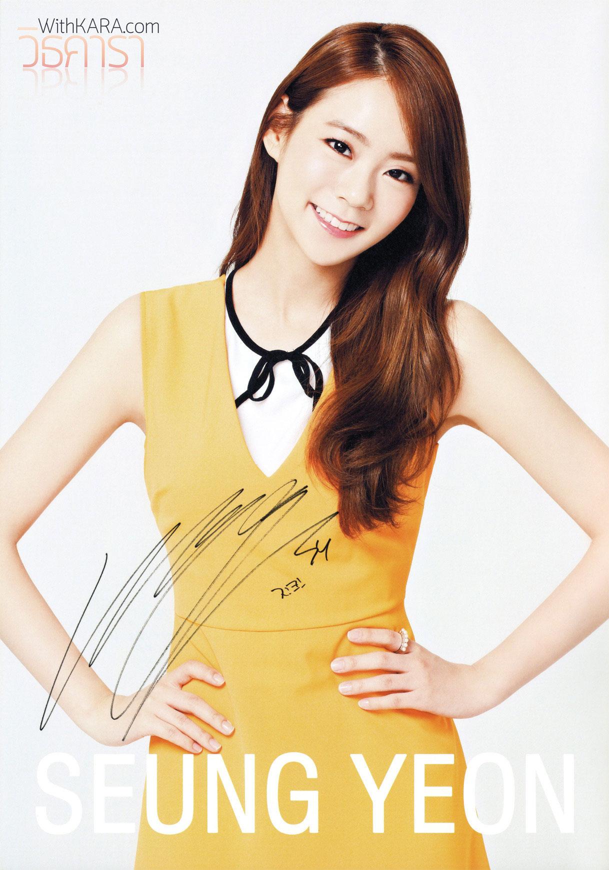 KARA Seungyeon 3rd Japan Tour Photobook