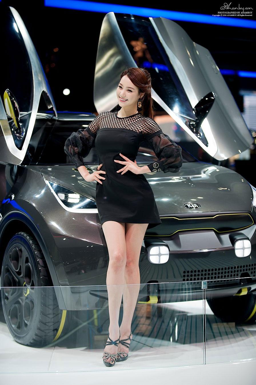 Ju Da Ha BIMOS 2014 Kia Motors