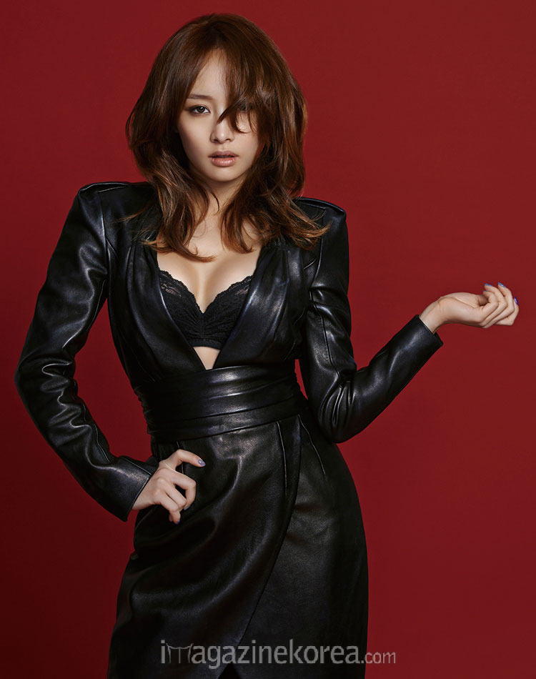Korean singer Nicole Jung Esquire Magazine