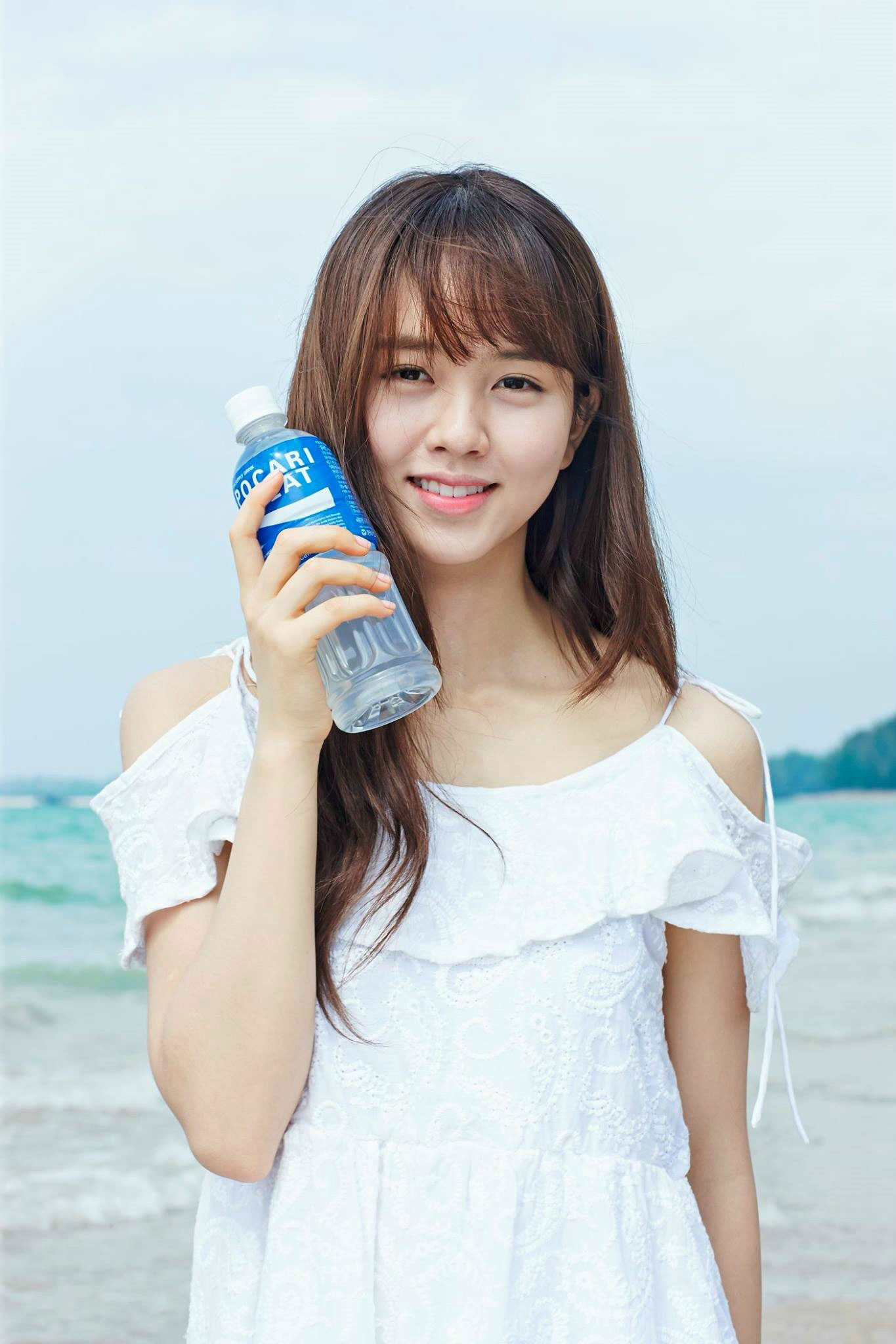 Kim So Hyun Pocari Sweat